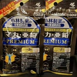 小林製薬 - 【超お得】 小林製薬 マカ亜鉛プレミアム 90粒 1セット(2袋) サプリメント
