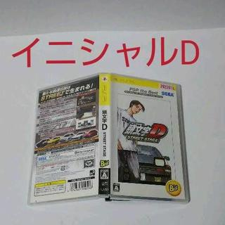 PlayStation Portable - ≪PSP≫頭文字D STREET STAGE PSP the Best