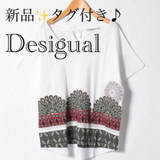 デシグアル(DESIGUAL)の新品✨タグ付き♪デシグアル Tシャツ ホワイト  Sサイズ 大特価(Tシャツ(半袖/袖なし))