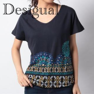 デシグアル(DESIGUAL)の新品✨タグ付き♪デシグアル Tシャツ ネイビー  Sサイズ 大特価(Tシャツ(半袖/袖なし))