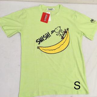 スヌーピー(SNOOPY)の新品 スヌーピー  カチオン杢ドライ半袖Tシャツ S ライトグリーン 送料込(Tシャツ(半袖/袖なし))