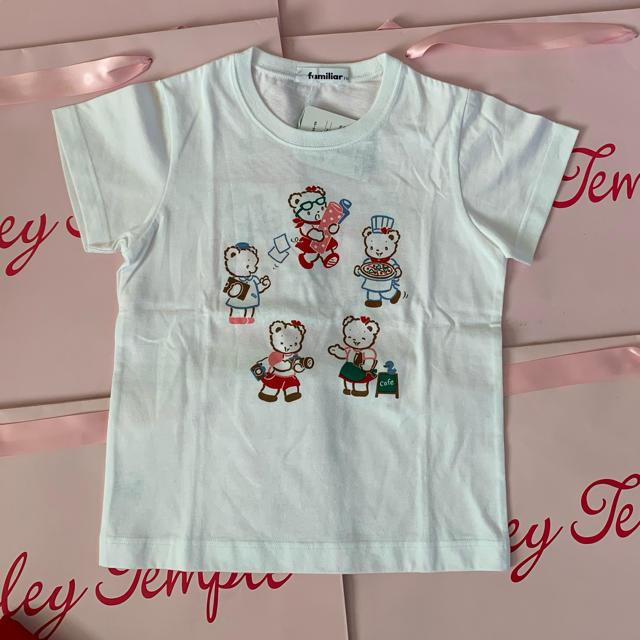 familiar(ファミリア)のファミリア🎀Tシャツ キッズ/ベビー/マタニティのキッズ服女の子用(90cm~)(Tシャツ/カットソー)の商品写真