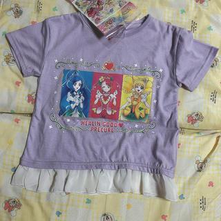 バンダイ(BANDAI)の未使用 ♡ プリキュア 120 紫(Tシャツ/カットソー)