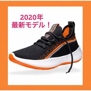 【2020年最新モデル】スポーツ シューズ メンズ