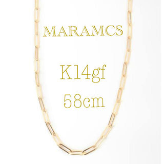 L'Appartement DEUXIEME CLASSE - 【MARAMCS/マラムクス】14Kgf 58CM ネックレス