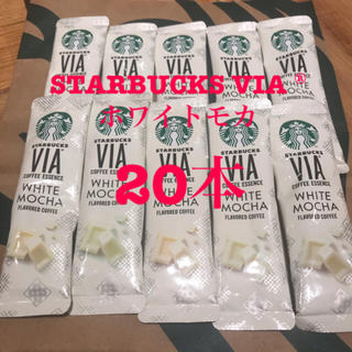 Starbucks Coffee - STARBUCKS VIA スターバックス ヴィア® ホワイトモカ 20本