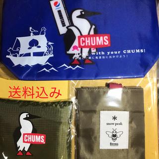 チャムス(CHUMS)の【最終価格セール】保冷ランチバッグ&エコバッグ★3個セット(その他)