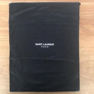 サンローラン(Saint Laurent)のSAINT LAURENT 保存袋(ショップ袋)