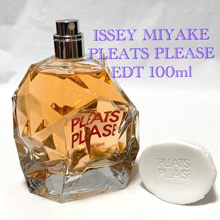 イッセイミヤケ(ISSEY MIYAKE)のISSEY MIYAKE イッセイミヤケ プリーツ プリーズ 100ml 香水(香水(女性用))