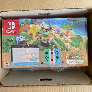 Nintendo Switch - 🔺どうぶつの森 セット🔻本体 Switch あつまれどうぶつの森 即発送