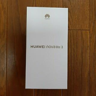 アンドロイド(ANDROID)のHUAWEI nova lite 3 オーロラブルー 32 GB (スマートフォン本体)