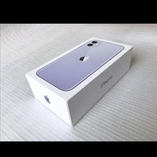 iPhone - 最終セール 未使用 iPhone 11 パープル 64 GB SIMフリー
