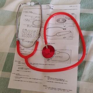 聴診器 シングルヘッド レッド ナース 胎動 赤(小道具)