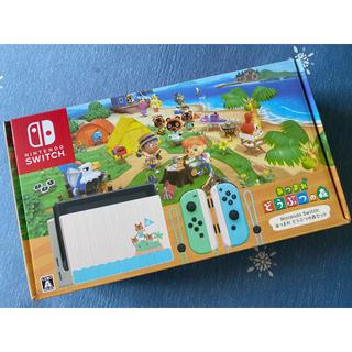 Nintendo Switch - あつまれどうぶつの森セット あつまれどうぶつの森同梱版 Switch スイッチ
