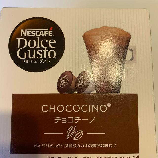 Nestle(ネスレ)のドルチェ グスト チョコチーノ 食品/飲料/酒の飲料(コーヒー)の商品写真