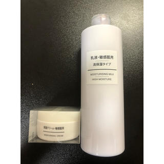 MUJI (無印良品) - 無印良品 乳液 400ml, 保湿クリーム 50ml