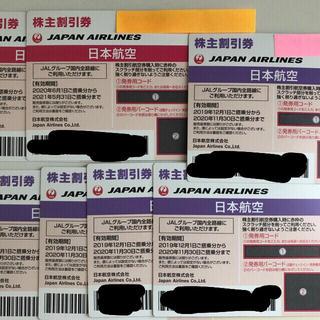 ジャル(ニホンコウクウ)(JAL(日本航空))のJAL株主優待7枚(航空券)