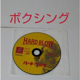 PlayStation - ≪PSソフト≫ハード・ブロウ