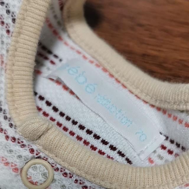 BeBe(ベベ)の【美品】日本製 べべ ロンパース 70センチ キッズ/ベビー/マタニティのベビー服(~85cm)(ロンパース)の商品写真