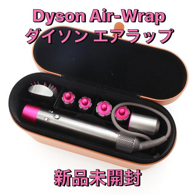 Dyson(ダイソン)のDyson Airwrap スタイラー(ダイソン エアラップ) ドライヤー スマホ/家電/カメラの美容/健康(ドライヤー)の商品写真