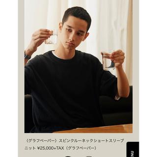 ワンエルディーケーセレクト(1LDK SELECT)のGraphpaper Suvin Crew Neck Knit グレー 2 美品(ニット/セーター)