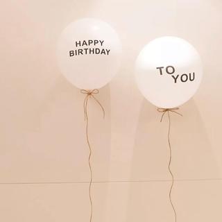 誕生日 風船 2個セット 飾り バルーン birthday