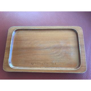 アフタヌーンティー(AfternoonTea)のアフターヌーンティー 木製トレイ(その他)