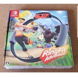Nintendo Switch - 【新品】リングフィットアドベンチャー