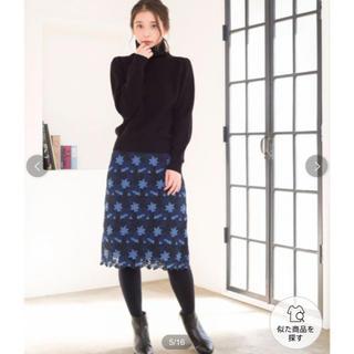 ANAYI - アナイ 3COLORレースAラインスカート ANAYI 36サイズ