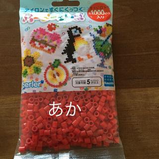 カワダ(Kawada)のパーラービーズ 3袋 1000円 あか しろ くろ(各種パーツ)