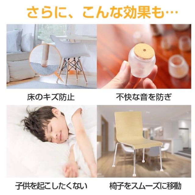 イス脚カバー シリコン インテリア/住まい/日用品の椅子/チェア(その他)の商品写真