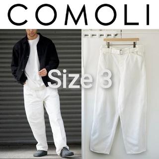 COMOLI - 新品 20AW COMOLI デニムベルテッドパンツ 3 白 ホワイト