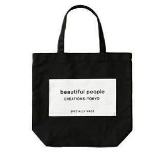 beautiful people - ビューティフルピープル 直営店限定 ネームタグトート バッグ ブラック