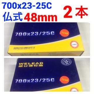 自転車チューブ  700x23-25C 仏式48mm    2本(パーツ)