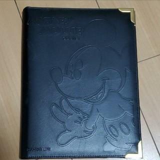 Disney - ディズニー ミッキーマウス ファイル