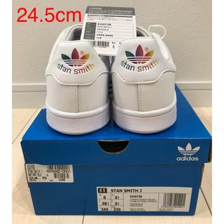 adidas - adidas アディダス スタンスミス  24.5cm
