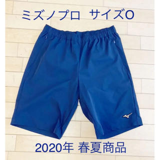 MIZUNO - 【ミズノプロ】ストレッチハーフパンツ ディープネイビー サイズO