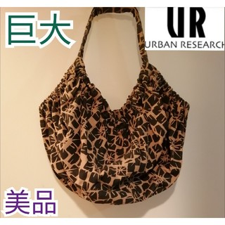 URBAN RESEARCH - レディース アーバンリサーチショルダーバッグ大容量収納力抜群ブラウン