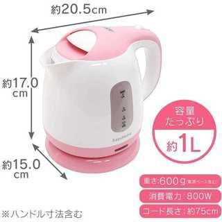 【送料無料 即日発送】電気ケトル 1.0L ピンク