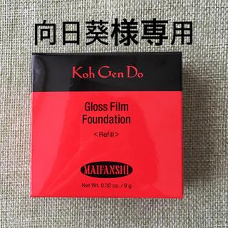 コウゲンドウ(江原道(KohGenDo))の江原道 グロスフィルム ファンデーション 113(ファンデーション)