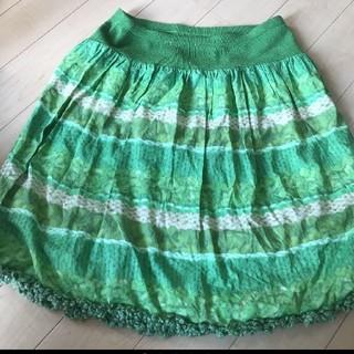 ジェーンマープル(JaneMarple)の未使用◆jane marple スカート(ひざ丈スカート)