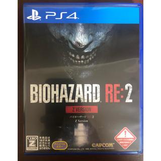 PlayStation4 - PS4 バイオハザード RE:2