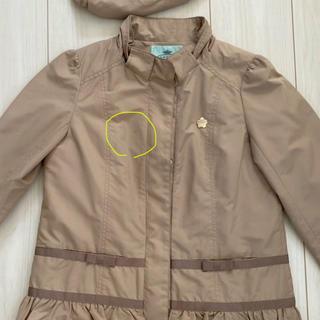 トッカ(TOCCA)のTOCCA 2wayジャケット 確認用(ジャケット/上着)
