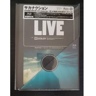 ビクター(Victor)のSAKANAQUARIUM 2013 sakanaction -LIVE at (ミュージック)