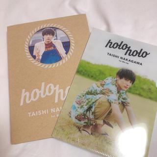 中川大志 1st Blu-ray holoholo 【初回限定版】