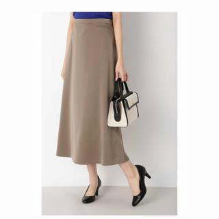 NATURAL BEAUTY BASIC - 新品タグ付き ミモレ丈スカート