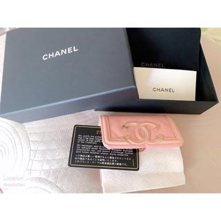 シャネル(CHANEL)の銀座専門店購入CHANEL 新品 CCブリグリー スモールウォレット 3折財布(折り財布)