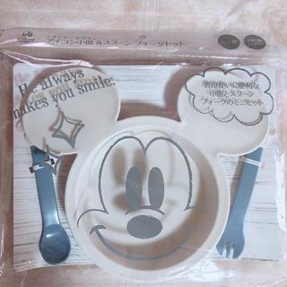ミッキーマウス - ミッキー 食器 スプーンフォーク付き