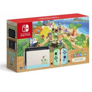 Nintendo Switch - あつまれどうぶつの森 Nintendo Switch 本体同梱版 セット