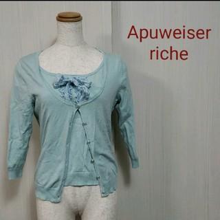 Apuweiser-riche - アプワイザーリッシェ アンサンブル